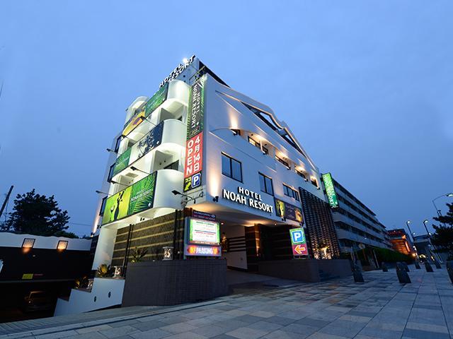 江の島 ホテル ノアリゾート