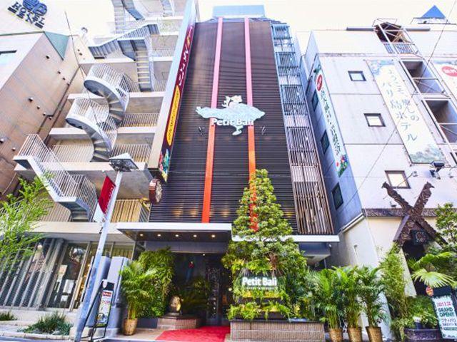 ホテル プティバリ 池袋店 (バリアングループ)