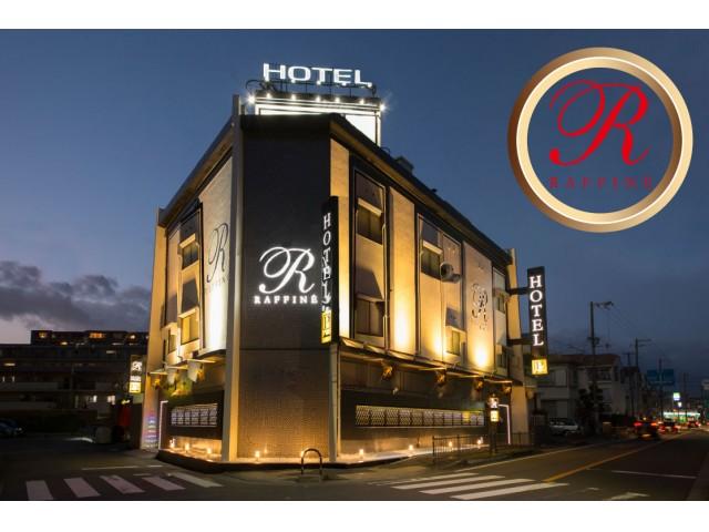 ホテル ラフィネ
