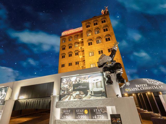四日市 ホテル ブランチャペルクリスマス