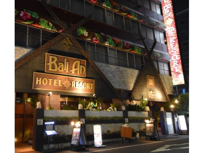 ホテルバリアンリゾート錦糸町店