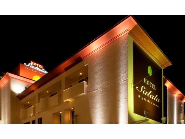 ホテル サララ
