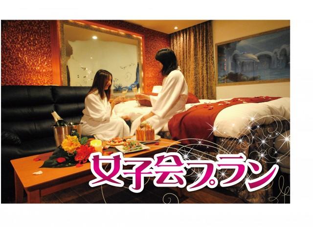 205号室/露天風呂