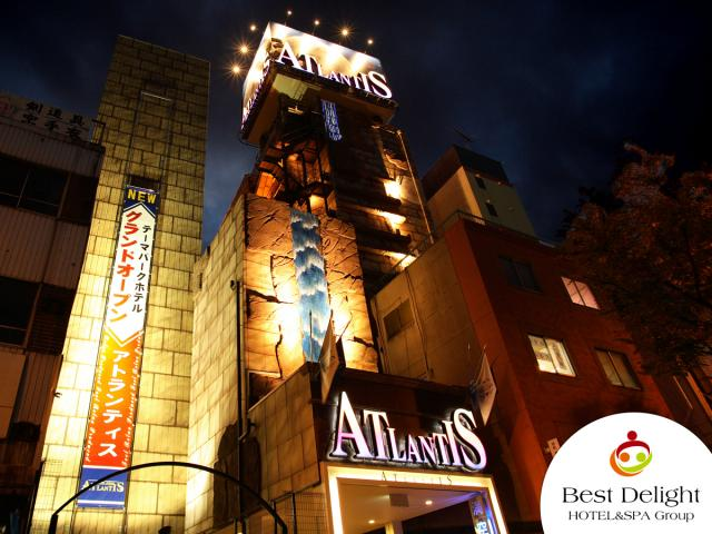 HOTEL ATLANTIS 谷町店