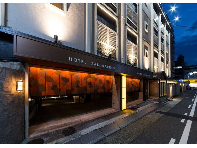 HOTEL さんまりの by CHAMPS・elysees(ホテル さんまりの バイ シャンゼリゼ)