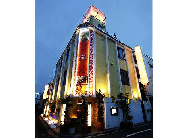 Hotel SANA resort(ホテル サナ リゾート)