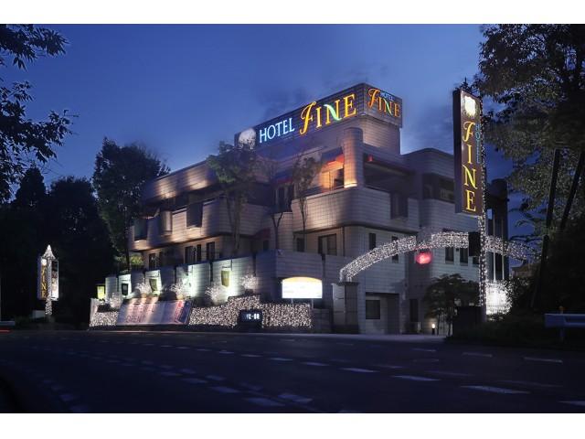 ホテル ファイン神戸六甲北一番地店