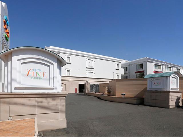 ホテル ファインガーデン松山