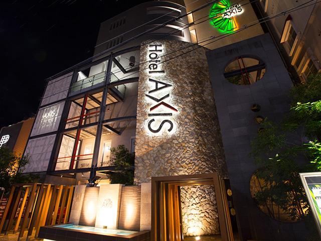 HOTEL AXIS(ホテル アクシス)