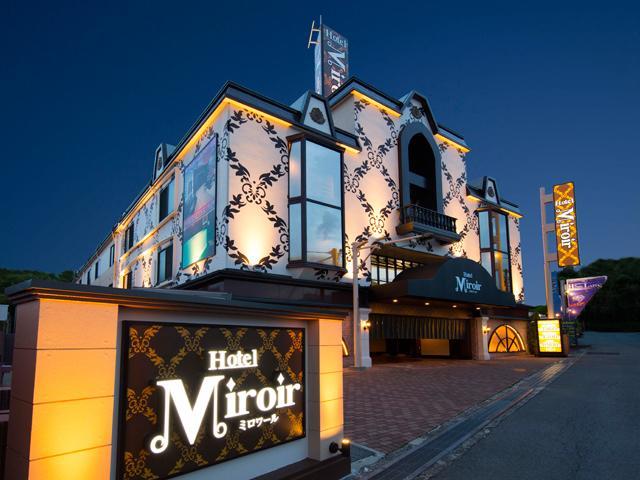 ホテル ミロワール