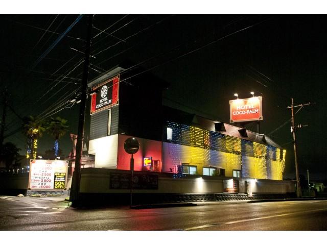 HOTEL COCO-PALM(ホテル ココパーム)