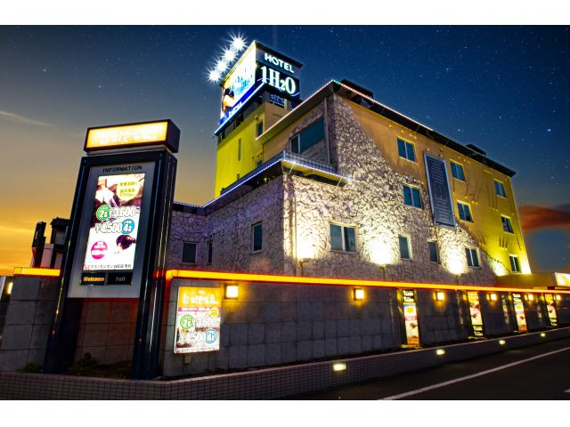 別邸SPA HOTEL 1H2O横田Base(別邸スパ ホテル ワンウォーター横田ベース)