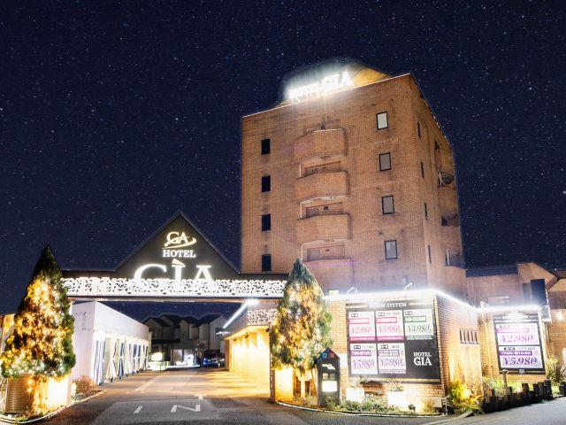 HOTEL GIA (ホテル ガイア)