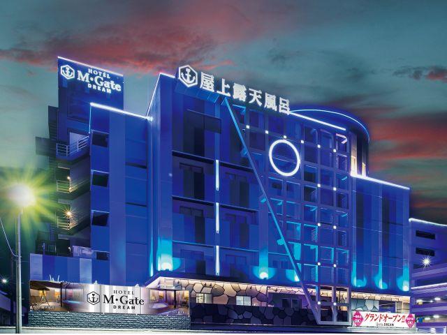 HOTEL HARBOR EX(ホテル ハーバー イーエックス)