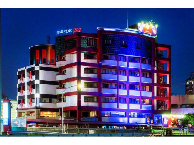 HOTEL HARBOR 202(ホテル ハーバー 202)