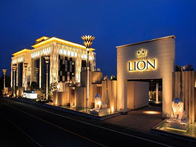 HOTEL Lion(ホテル リオン)