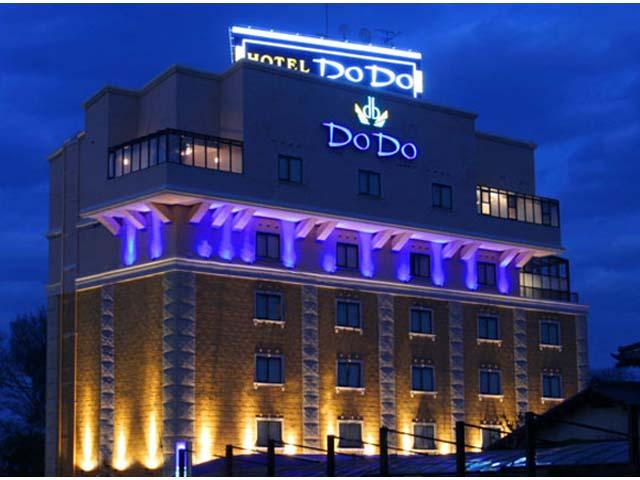 HOTEL DoDo(ホテル ドゥドゥ)