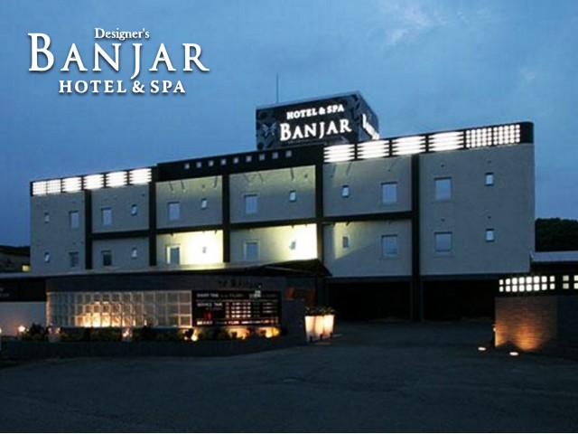 HOTEL BANJAR(ホテル バンジャール)