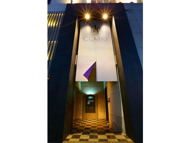 ホテル クリオ