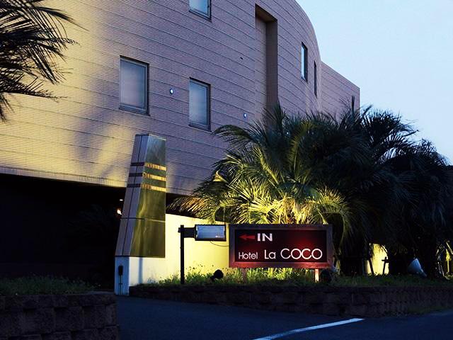 HOTEL La・COCO(ホテル ラ・ココ)【プラザアンジェログループ】