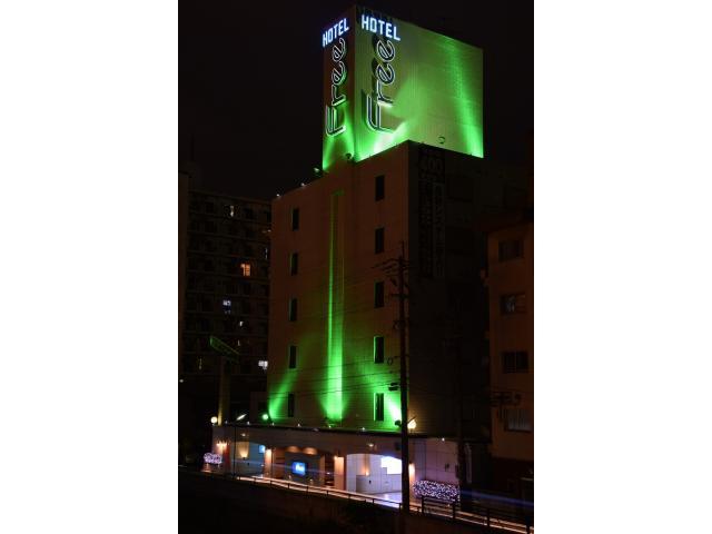 ホテル フリー