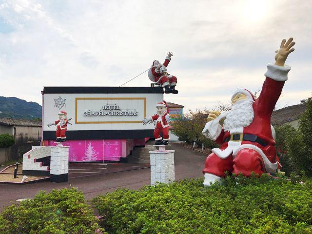 ホテル チャペルクリスマス かつらぎ