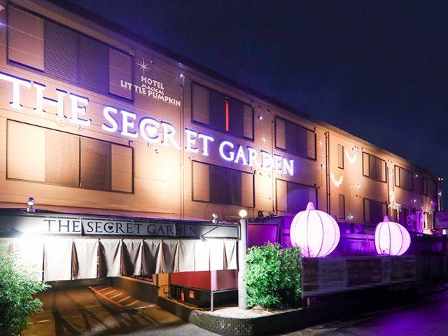 ホテル 魔法のリトルパンプキン SECRET GARDEN / Sweet Garden