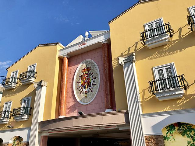 ホテル パレオ