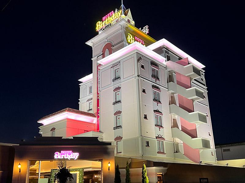 HOTEL Birthday Taishikan 岐阜西店(ホテル バースデイ タイシカン)