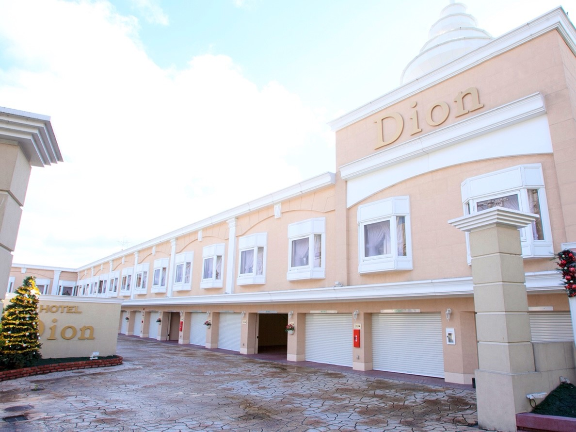 HOTEL Dion EUROPIAN ELEGANT(ホテル ディオンヨーロピアンエレガント)
