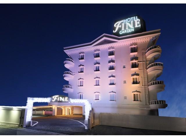 ホテル ファインガーデン岡山 II