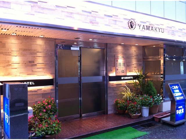 HOTEL YAMAKYU(ホテル やま久)