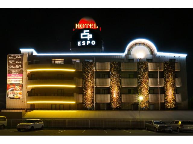 HOTEL ESPO(ホテル エスポ)