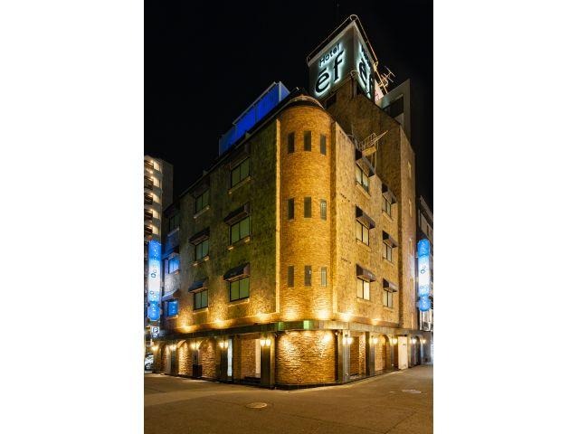 HOTEL ef(ホテル エフ)
