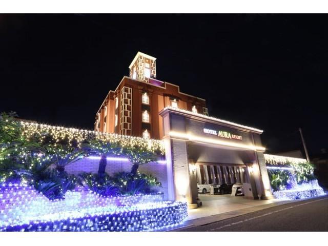 HOTEL AURA RESORT 奈良店(ホテル オーラリゾート 奈良店)