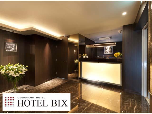 HOTEL BIX(ホテル ビックス)