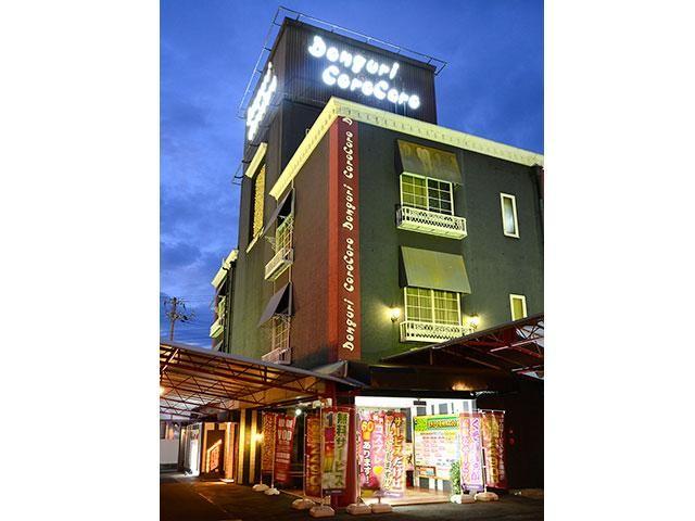 ホテル どんぐりころころ守山店
