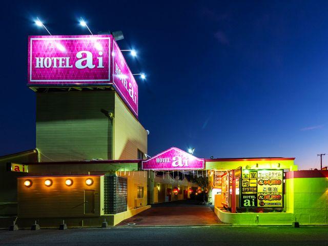 ホテル 三原ステラマリス & HOTEL ai(ホテル アイ)