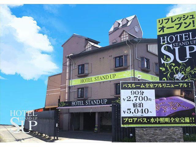 ホテル スタンドアップ【男塾ホテルグループ】