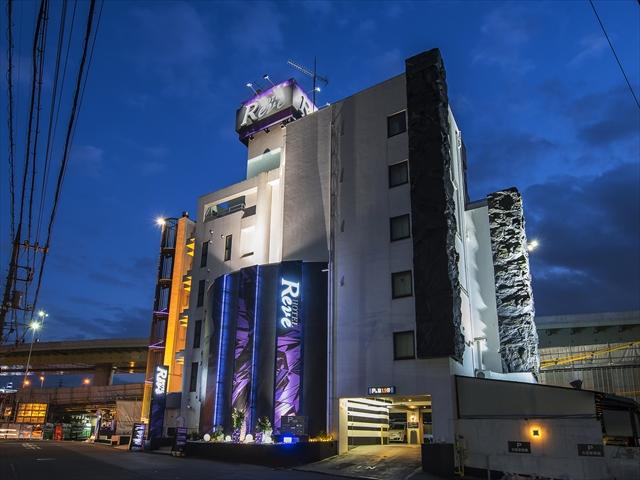 HOTEL Reve(ホテル レーヴ)