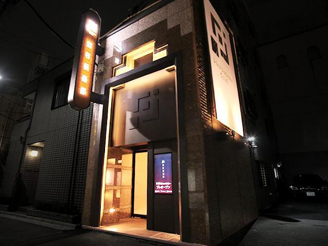 HOTEL 鶯谷倶楽部
