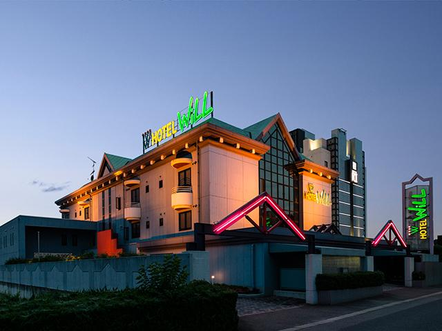 HOTEL WiLL可児店(ホテル ウィル可児店)