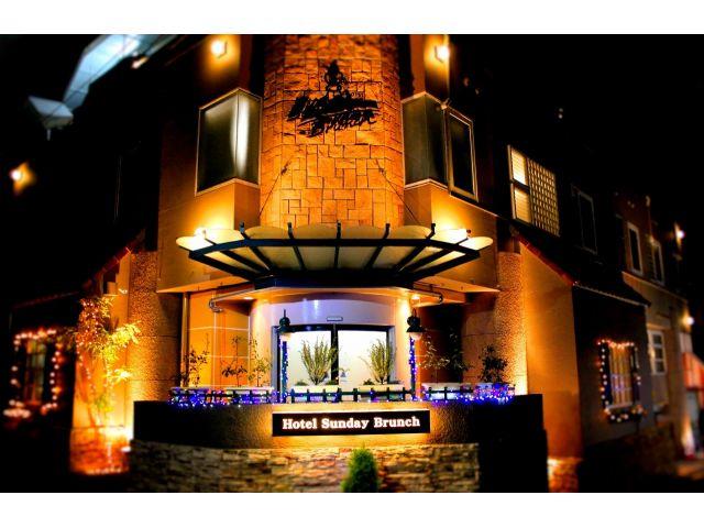 ホテル サンデーブランチ