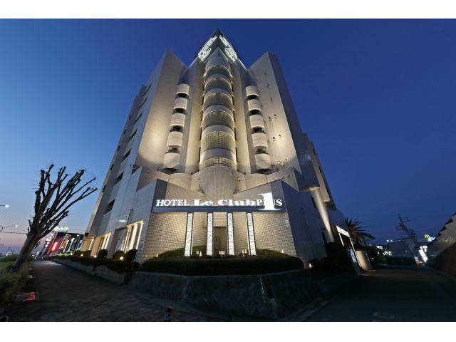 Hotel Le Club PLUS 1(ホテル ルクラブ プラスワン)
