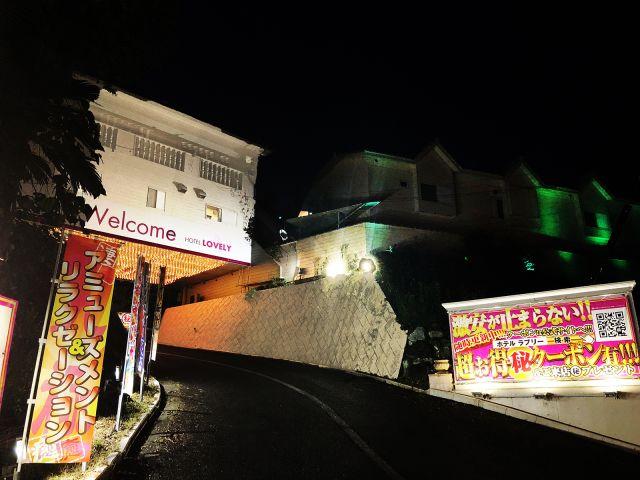 ホテル ラブリー周東中山店(旧ファイン岩国2号店)