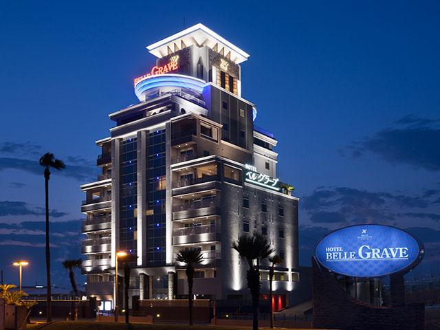 ホテル ベルグラーブ