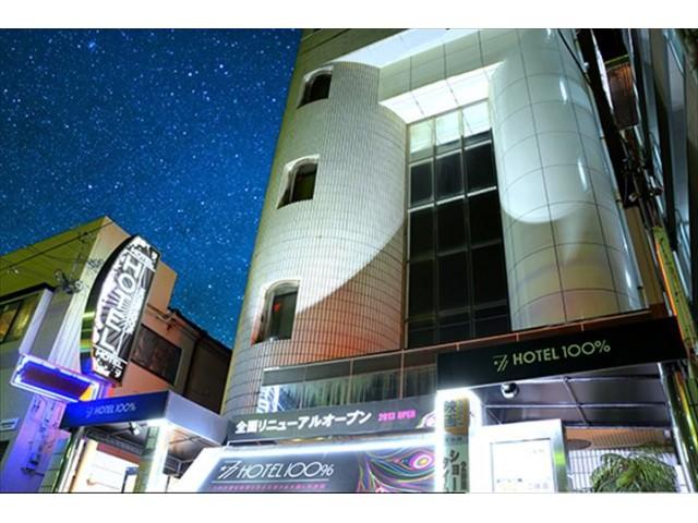 ホテル100% 7/7 平塚駅前キャッスル