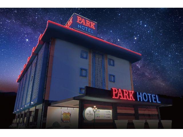 姫路パークホテル