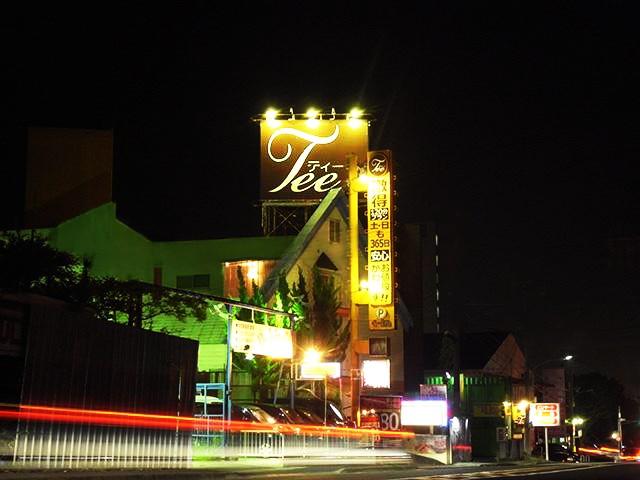 HOTEL Tee(ホテル ティー)【ギフトグループ】