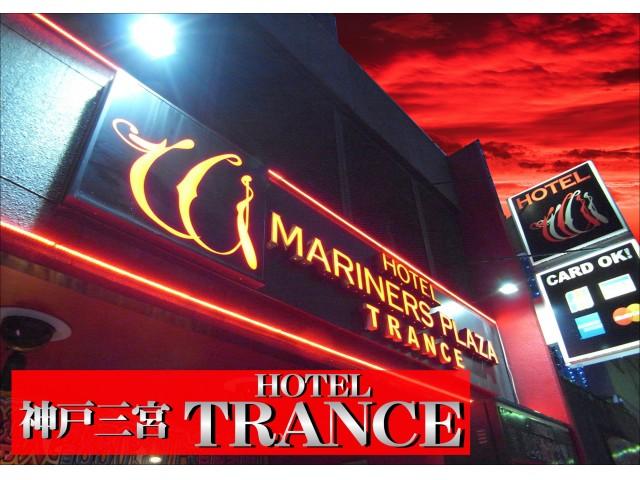 ホテル トランス三宮【男塾ホテルグループ】